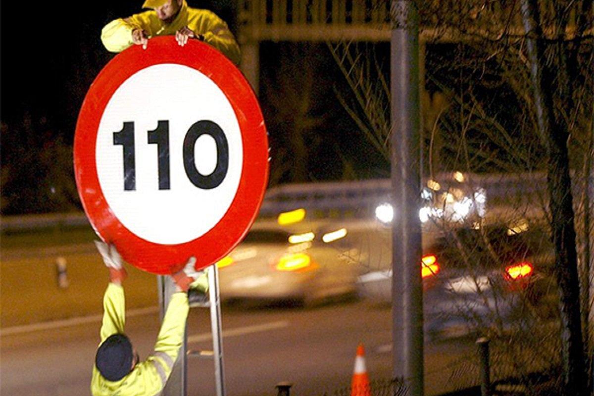 знак 110 км/ч